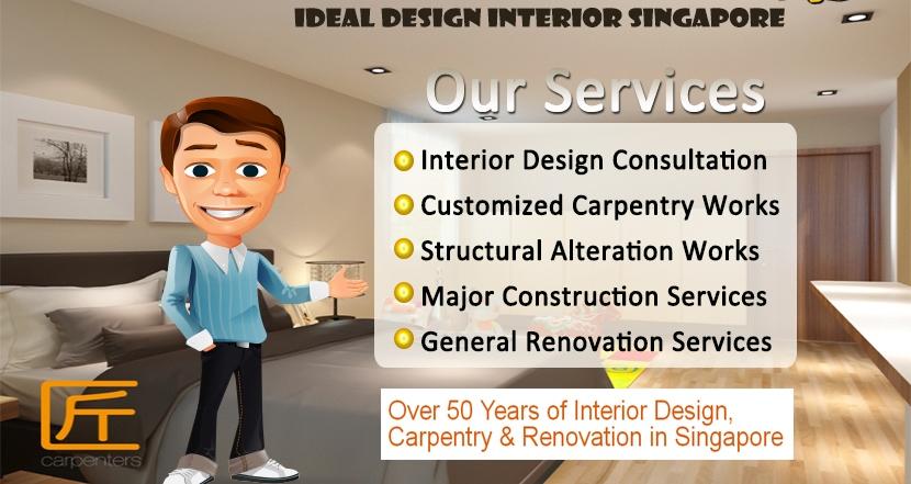 Interior Design Software Singapore