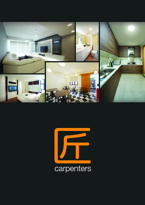 Carpenters Brochure 1